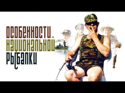 Книга Летом на даче Русская эротическая проза
